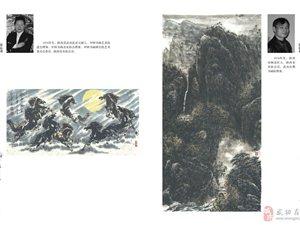 【春节献礼】后土生民―武功当代书画作品集(五)