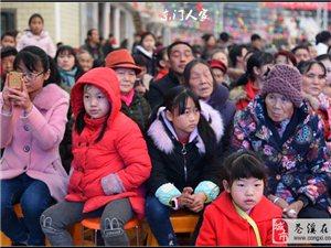 【苍溪】铃旗村春节联欢晚会�S拍【图】