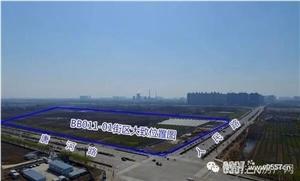 宿州汴河文化旅游开发项目472亩地对外出让,竞买条件......
