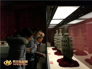 【网络中国节.春节】国宝陪着过春节,广汉三星堆展出130件(套)文物