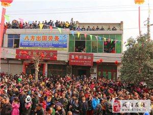 2018年咸长八社古文化艺术节将在钓台办资村旧址举行