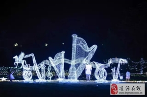 凌源人可以1元去玩建平首届梦幻灯光文化节!