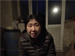 河北阜城寻人:马艺璇,你在哪里,妈妈在找你!