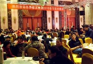 2018中国梦一家亲齐鲁筑梦艺术团春节晚会,潍坊筑梦艺术团成立