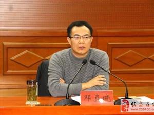 邓真晓:不懂宣传工作的干部就不是合格的领导干部!