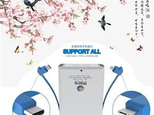 郑州商家福利到手机共享充电设备我们郑州人自己的充电站