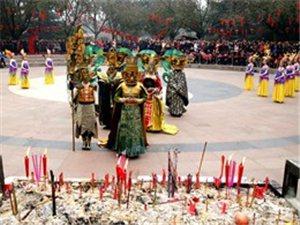 广汉三星堆大祭祀活动(二)