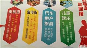 2018年咸长八社古文化艺术节活动现场部分摊位招租