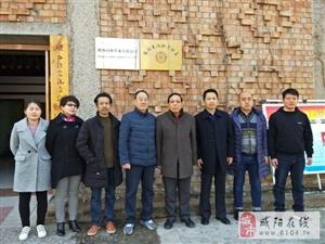 咸阳市楹联家协会入驻029艺术区挂牌仪式举行