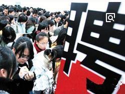 青州2月22日精选商家企业招聘职位信息,找工作的看过来!