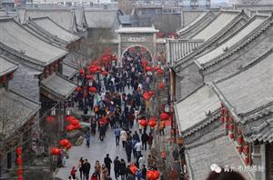 火炎焱�D!!这个假期,有133万人欢聚青州!