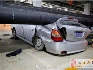 万科小区暖气管脱落 多辆私家车被砸