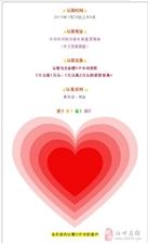 【阳光瑞苑】1月28日盛大认筹,钜惠全城!
