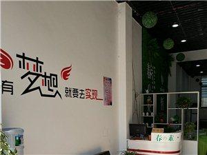 澳门葡京平台春素·小皙体验店