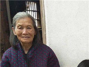 寻人启事:78岁婆婆从家里走失至今未归,家人非常着急,好心人看到帮忙告知下,万分感谢!