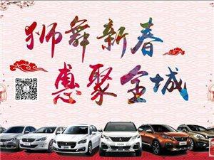 新年第一季:狮舞新春 惠聚全城