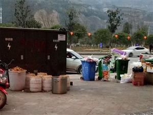 爆料旭峰天悦龙庭小区的都橙大酒楼经营严重影响到居民生活环境
