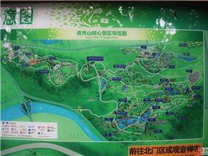 广西南宁青秀山公园