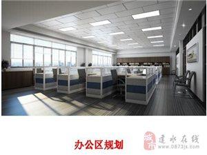 立讯精密工业(滁州)有限公司招聘了――免费大巴车直达厂家