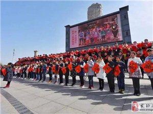 咸阳:红红火火过大年