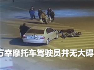 邹城司机右转少看一眼摩托车被撞当街前空翻