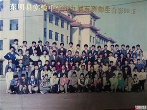 寻找二十年前的同学,认识的加我微信an793926247