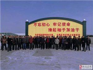 双丰镇召开深入实施乡村振兴战略暨农业农村工作培训会