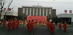 宝丰县第二十四届民间艺术大赛盛大开幕!