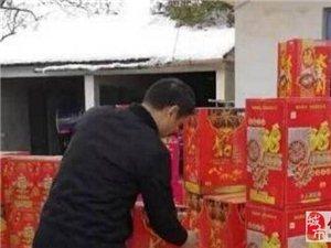 春节期间湖州24人因违规燃放烟花爆竹被罚