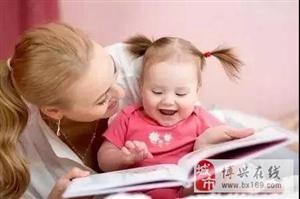 【爱心育儿】朗读如此重要,怎么能不加重视呢?