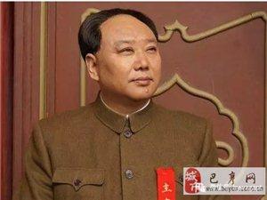 【巴彦骄傲】洪伟洪心:毛主席特型演员,出生于巴彦县西集镇
