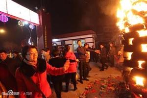 """怀仁的春节离不开""""火"""""""