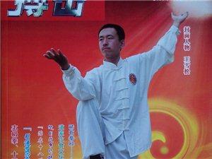 雪松习武堂培训预备教练(免费培训)