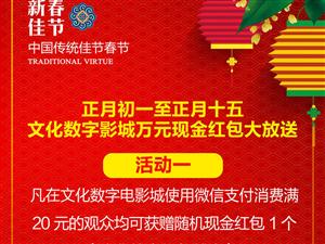 嘉峪关市文化数字电影城2018年2月26日排片表
