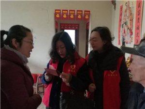 2018爱心助学之二--江海义工走访马塘学生