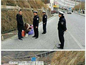 略阳:情侣争吵打架后,男子竟将女朋友一个人扔在公路上
