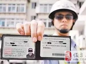 重磅!3月1日起,驾驶证消分新规来了!有驾照的都看看