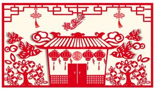 【江山兰桂坊】揭秘 �汝州今年元宵节最值得去看的灯会!