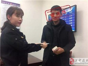 洋县小伙心情激动去订婚,弄丢数万元?#19990;?#38065;!