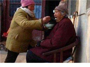 """仁寿农村老人安逸了,县政府发布""""农村养老""""实施方案的通知"""