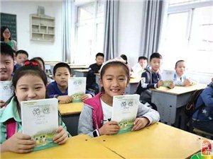 临泉各中小学生即将开学!学费怎么收?通知来了