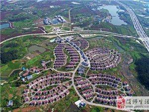 农村住房即将迎来统一规划,对农民来说是不是好事?
