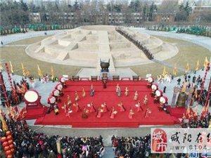 西安天坛遗址公园
