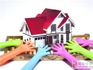2018婚姻法新规:父母给子女买房3点须牢记,否则房产就是他人的
