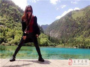 春秋国际旅游集团:中国四川九寨沟2018年3月8日盛装归来