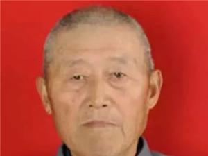 【已核实】邹城82岁老人走失,求扩散