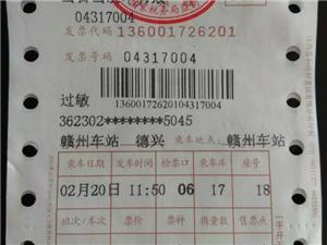 �^敏&汪超恒 ,恭喜你��可以免�M�箐N�票!