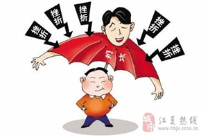 "【青�O】��小草:�B育孩子,莫�""印�n""�""碎�n"""