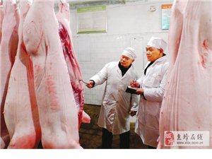 息烽县加强牲畜屠宰厂搬迁期间猪肉市场监管