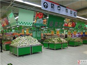息烽�h首��惠民生�r超市投入使用